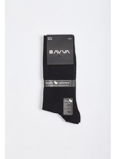 Avva Erkek  Düz Kaşmir Soket Desenli Çorap A02Y8519 Siyah